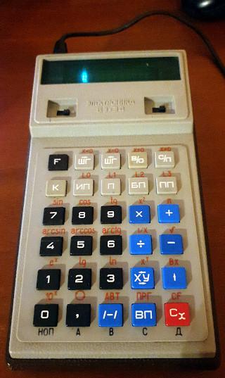 """Микрокалькулятор """"Микрокалькулятор """"Электроника Б3-34"""""""